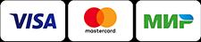 Логотипы карт МИР, VISA International, Mastercard WorldWide